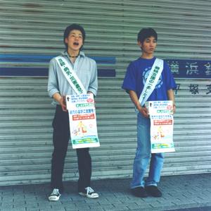 03  蔵 真墨「蔵のお伊勢参り 其の二 神奈川から箱根」 タイプCプリント