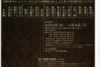 試評 2005.12.17  by 土屋誠一