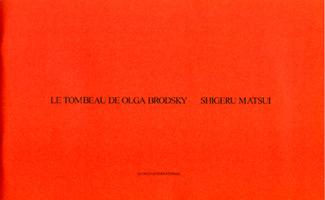 "Shigeru Matsui/松井 茂   ""Le tombeau de Olga Brodsky"""