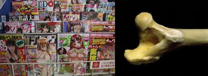 左:黄 龍起/右:溝田喜一