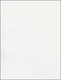 Shigeru Matsui/松井茂  「松井茂短歌作品集」
