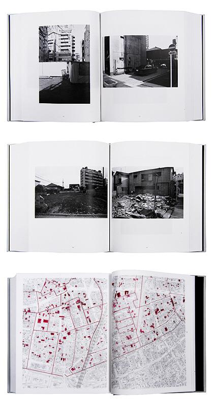Noboru Hama/浜 昇「Vacant Land 1989」