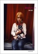 Yasushi Nishimura/西村康 「彼女のタイトル」