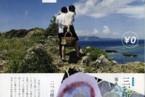 掲載誌:笹岡啓子『早稲田文学 vol.10-2007-fall』