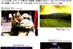 掲載誌:西村康『彼女のタイトル』/『photo-stage』2008年3-4月号
