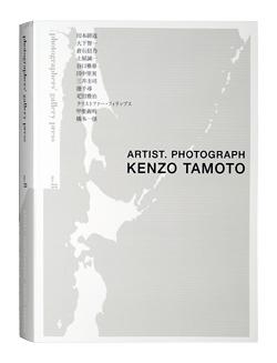 photographers' gallery press no. 8