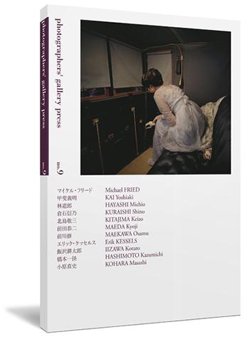 photographers' gallery press no. 9