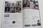 """掲載誌:田代一倫 """"堂々と生きている九州人の肖像"""" 『日本カメラ』2010年9月号"""