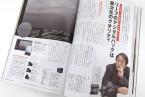 掲載誌:北島敬三、笹岡啓子『日本カメラ』2011年2月号