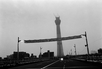 """Yutaka Takanashi/高梨 豊: """"Last Sieen'-e  (for Last Sieen')"""""""