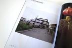掲載誌:北島敬三『日本カメラ』2012年1月号
