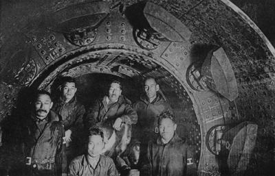 『熱海線丹那隧道工事寫真帖』