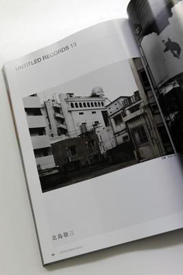 各誌2013年号が刊行されております。2012年に引き続き、『日本カメラ』では北島敬三による「UNTITLED RECORDS」が連載されます。お楽しみに!