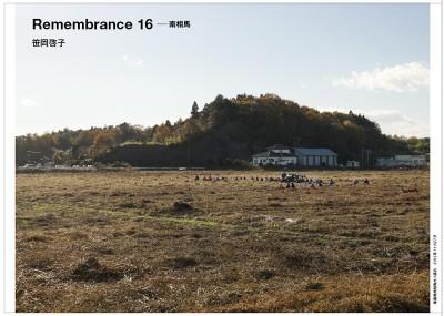 Keiko Sasaoka/笹岡 啓子  「Remembrance 16 — 南相馬」