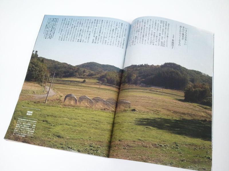 掲載誌:笹岡啓子@週刊現代 (2013年3月23日号)