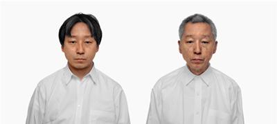 Keizo Kitajima