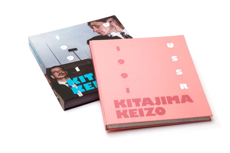 keizo-kitajima-ussr1991
