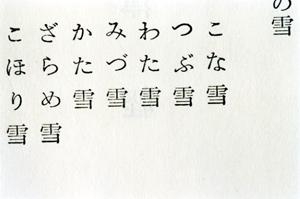 04 大友真志「書架」 タイプCプリント/2007/ed.9 image size:140×210mm print size:203×254mm