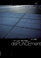 displacement1_200