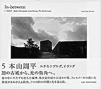Syuhei Motoyama