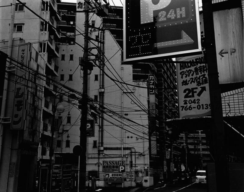 Osamu Kanemura