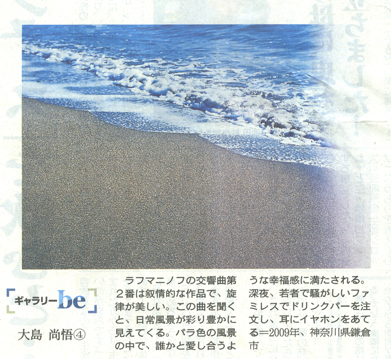 web_2013_09_21_4