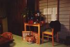 """Satoko Yoshinaga/吉永 聡子 """"10・15"""""""