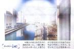 掲載紙:大島尚悟 「ギャラリーbe 」朝日新聞 be on Saturday 2013年10月12日刊