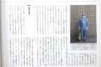 掲載誌:田代一倫『写真画報』vol.2 2013年10月発行