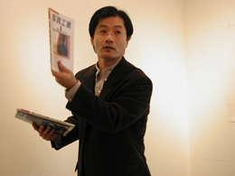講師の山崎 信氏