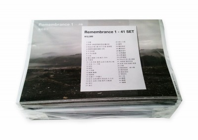 Keiko Sasaoka/笹岡 啓子  「Remembrance 1 - 41 SET」
