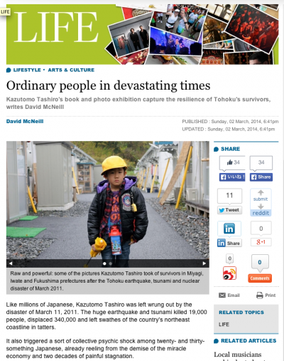 "Web掲載: 田代一倫 ""はまゆりの頃に 瞬間の対話/三陸・福島/2011~2013"" 『South China Morning Post』 2014年3月2日号"