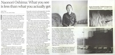 """掲載紙:大島尚悟 """"ON Harmonic Balance""""  The Japan Times 2014年5月22日刊"""