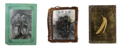 """展覧会:岸幸太  """"未知の雲:7つのストリートを持った街"""" 台北市立美術館"""