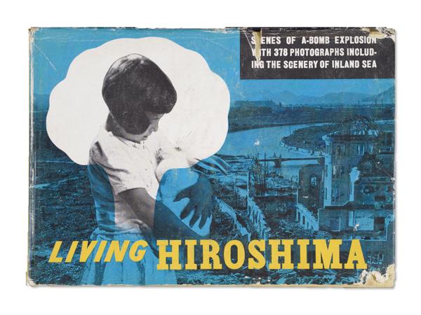 『LIVING HIROSHIMA』広島県観光協会、1949年