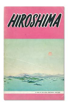 絵・吉田初三郎『HIROSHIMA』(広島図書、1949年)