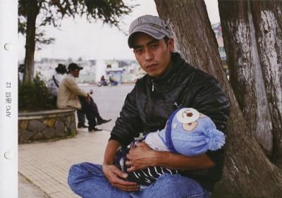 Nana Kakuda/角田奈々『APG通信 12 ピザ食べ放題』