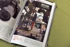 掲載誌:田代一倫『日本カメラ』2015年1月号