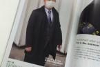 掲載誌:田代一倫『日本カメラ』2015年3月号