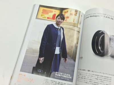 掲載誌:田代一倫『日本カメラ』2015年4月号