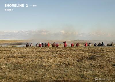 Keiko Sasaoka/笹岡啓子  「SHORELINE 2 — 相馬」