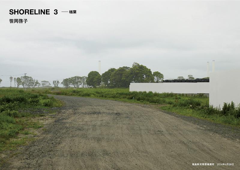 Keiko-Sasaoka-SHORELINE-3