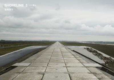Keiko Sasaoka/笹岡啓子  「SHORELINE 5 — 閖上」