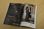 掲載誌:田代一倫『日本カメラ』2015年5月号