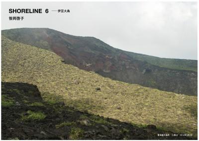 Keiko Sasaoka/笹岡啓子  「SHORELINE 6 — 伊豆大島」