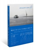 photographers' gallery press no. 13
