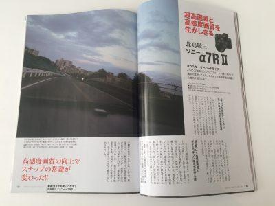 掲載誌:北島敬三『日本カメラ』2016年6月号