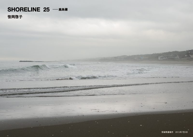 shoreline25