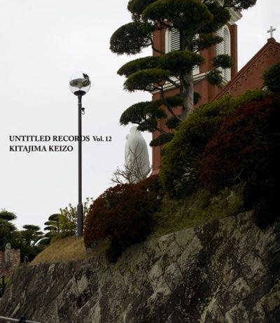 Keizo Kitajima/北島敬三 「Untitled Records vol. 12」