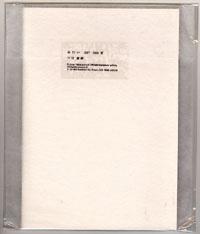 作品集「あわい 1997 - 2001 夏」  中村綾緒  A5判 カラー12頁  発行:photographers'gallery  発行年:2002.8.11  限定500部 500円(税込)